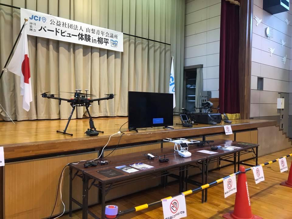 f:id:d-academy-saitama:20171202130603j:plain