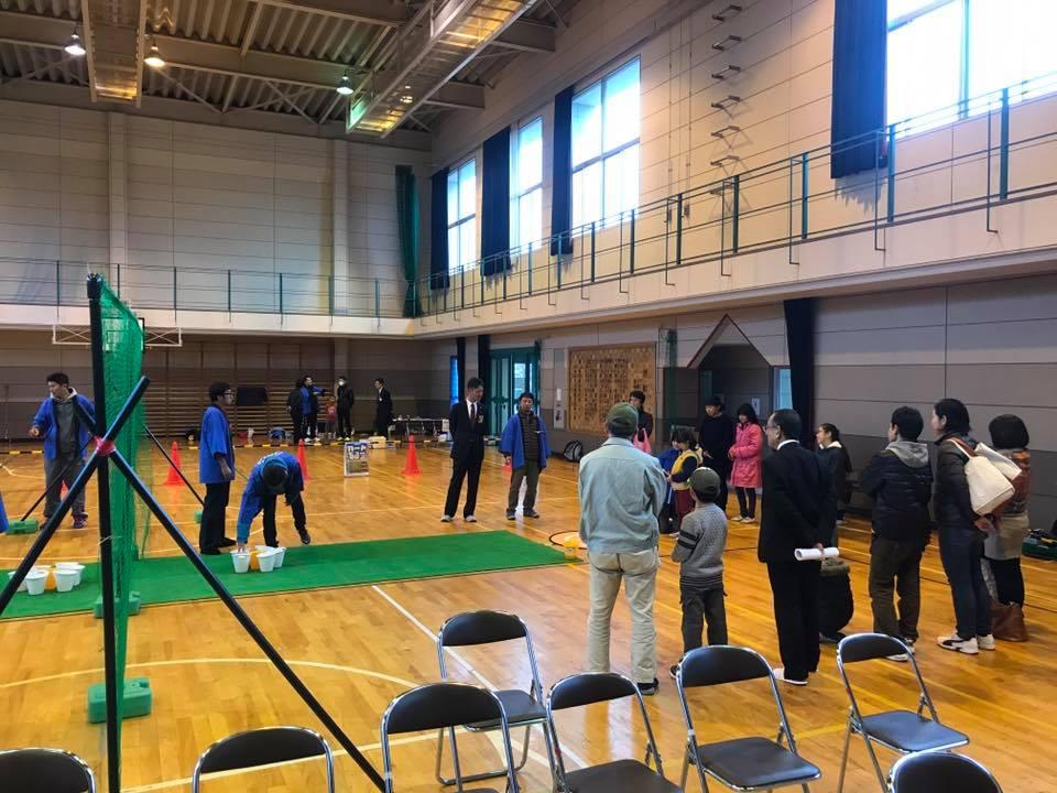 f:id:d-academy-saitama:20171202131901j:plain