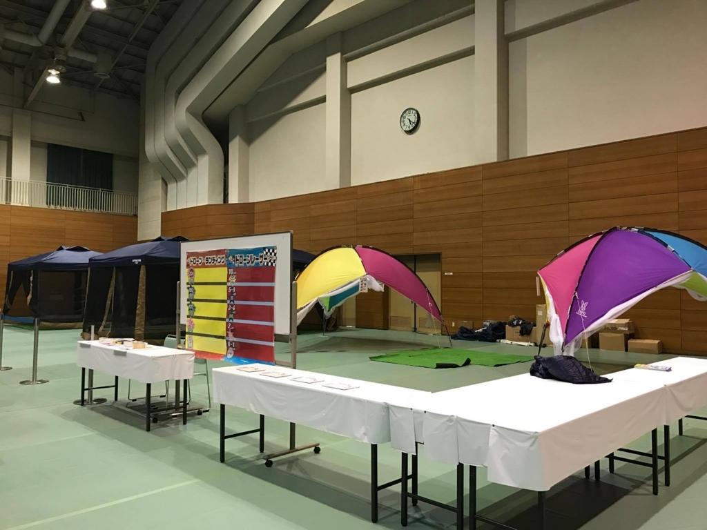 f:id:d-academy-saitama:20171202220109j:plain
