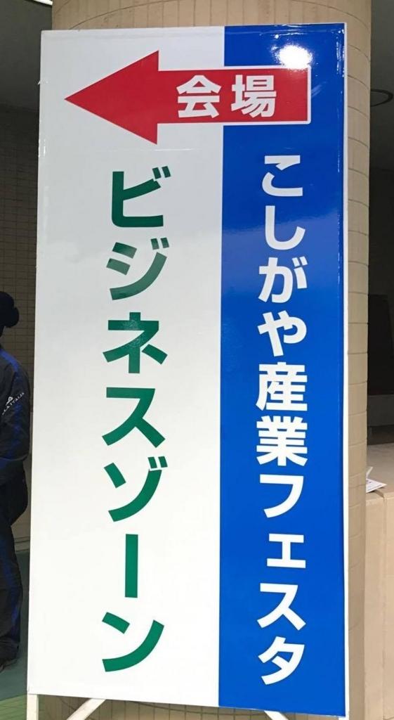 f:id:d-academy-saitama:20171202220642j:plain