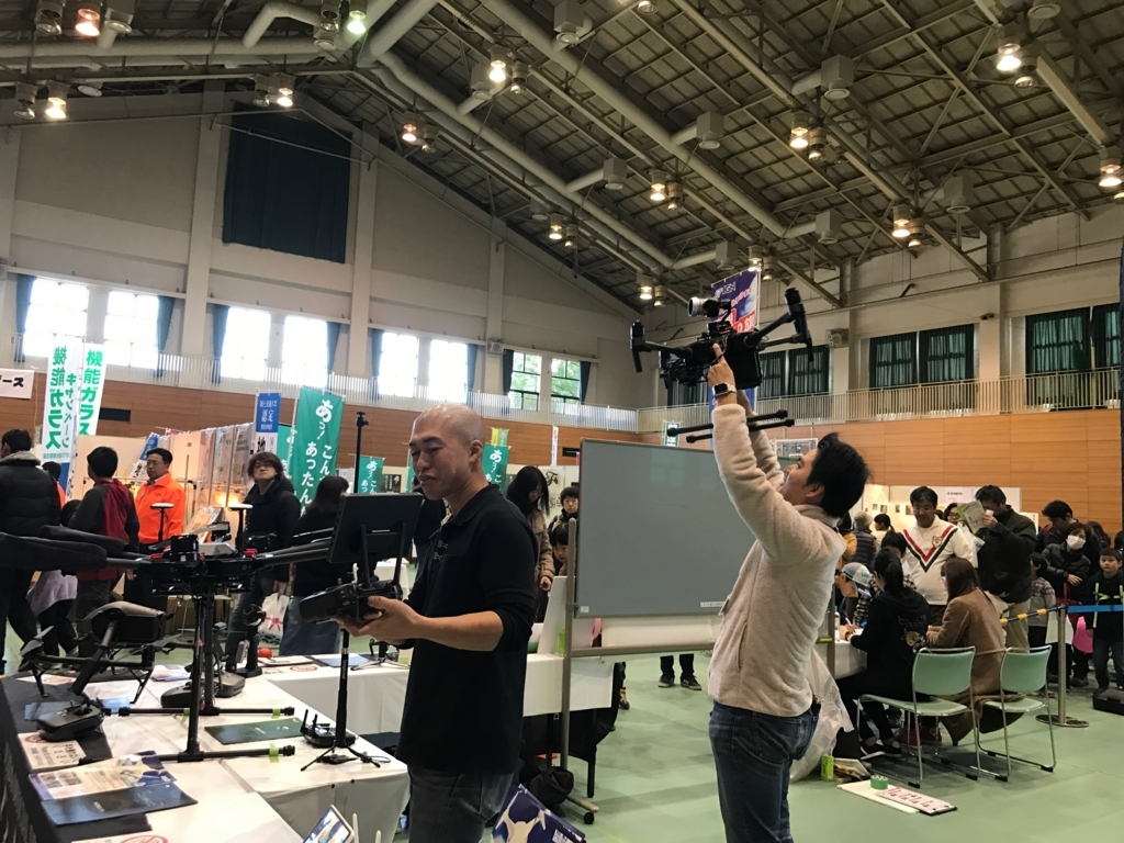 f:id:d-academy-saitama:20171203174239j:plain