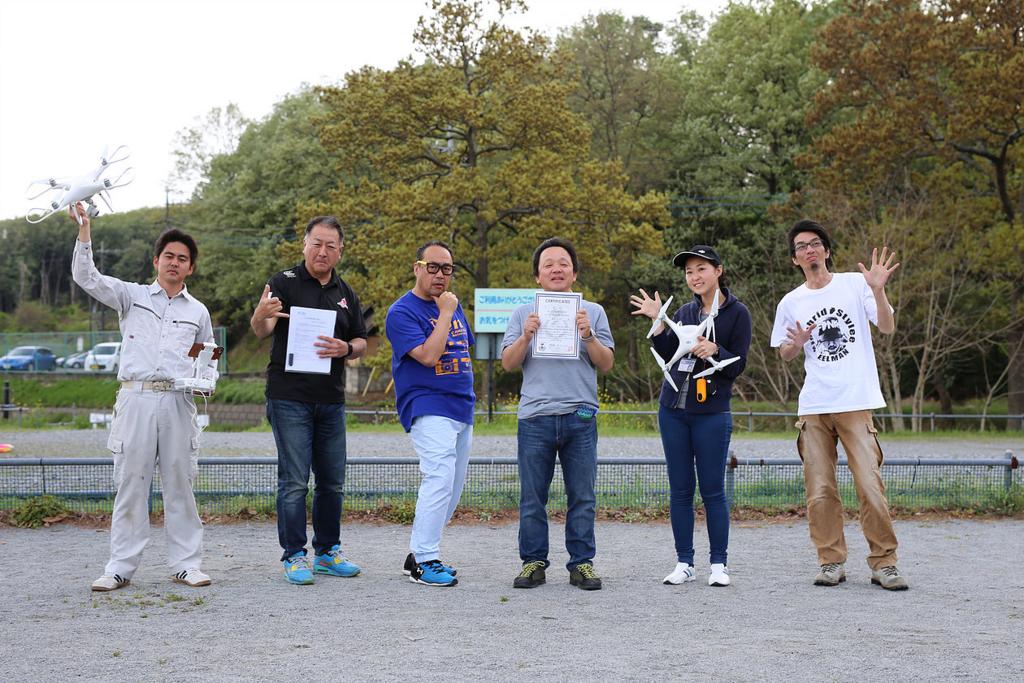 f:id:d-academy-saitama:20171214113037j:plain