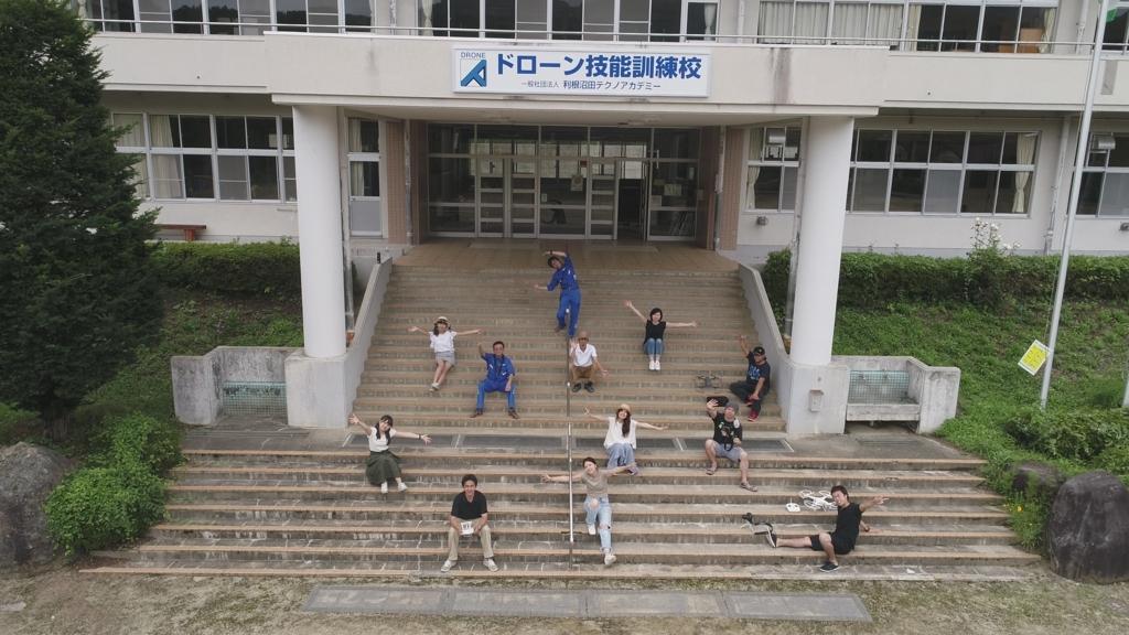 f:id:d-academy-saitama:20171220022717j:plain
