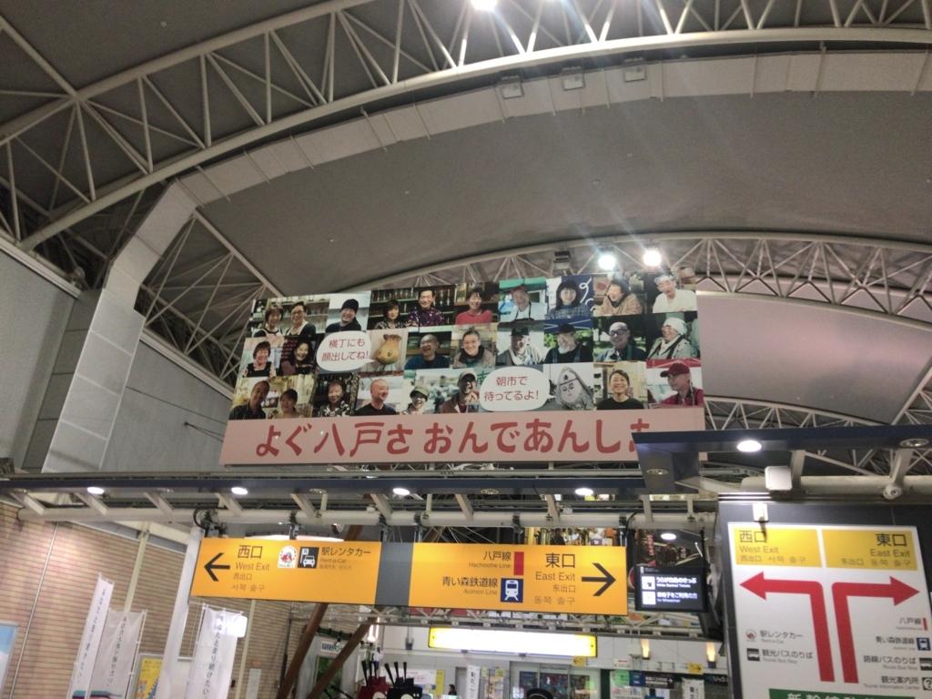 f:id:d-academy-saitama:20180119002842j:plain