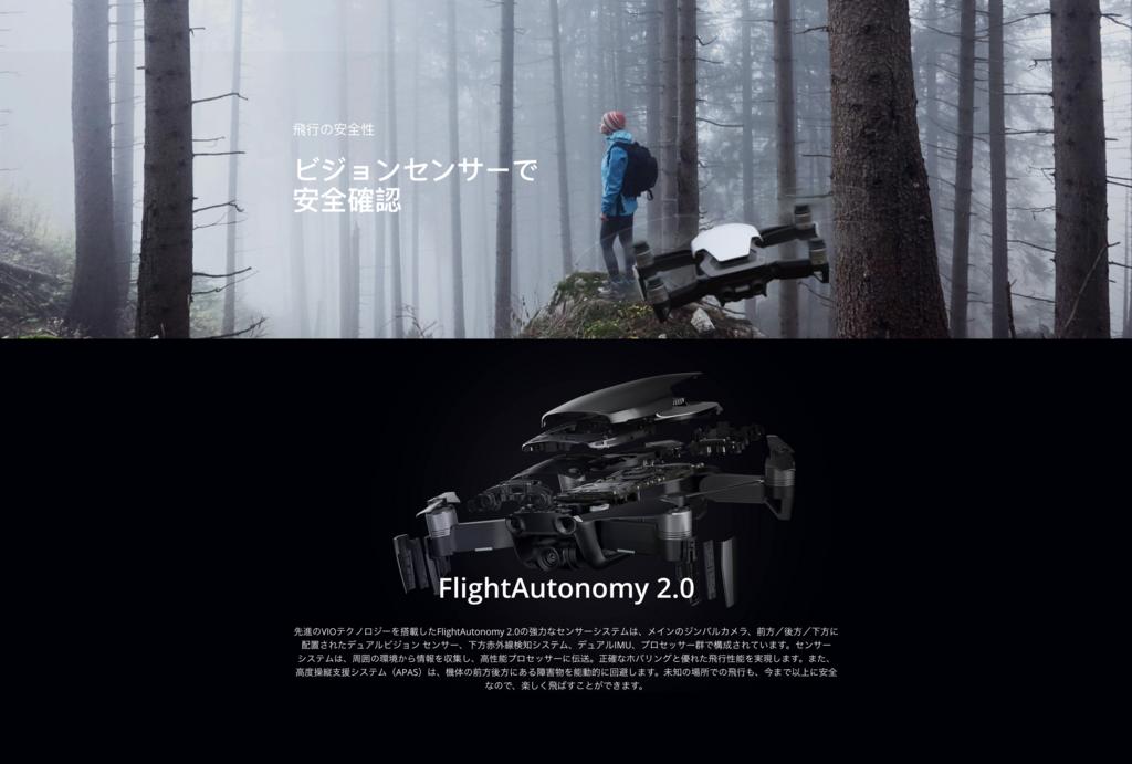 f:id:d-academy-saitama:20180125185849p:plain