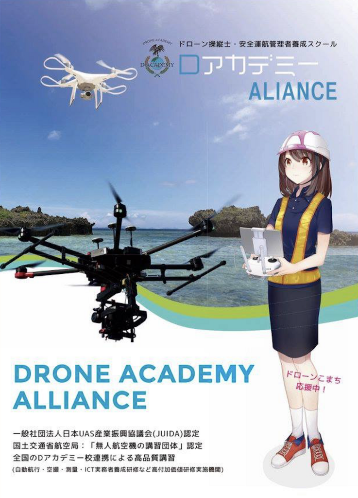 f:id:d-academy-saitama:20180314202911p:plain