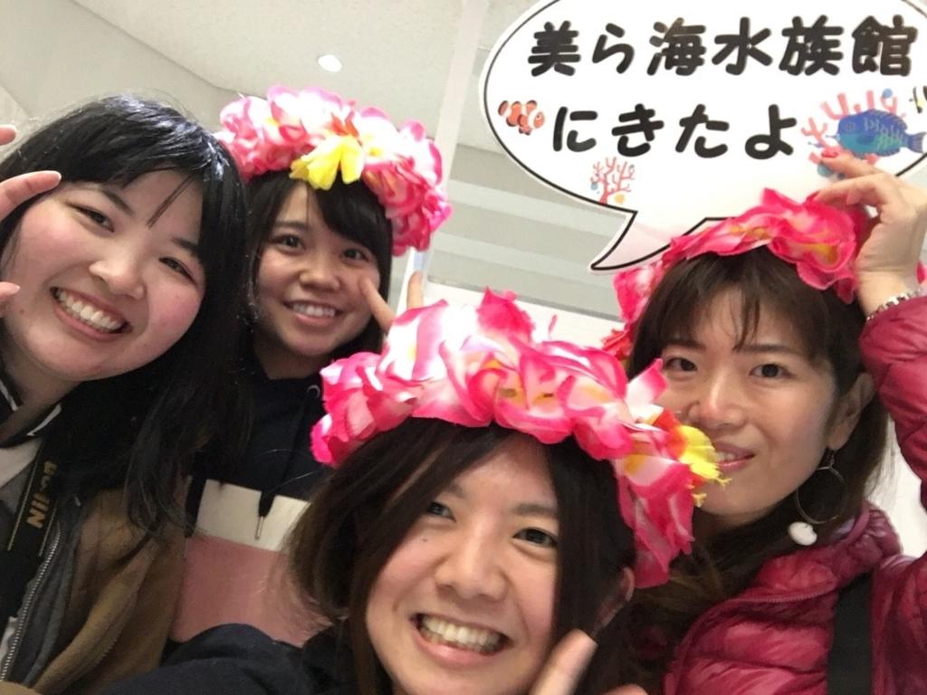 f:id:d-academy-saitama:20180425215734j:plain