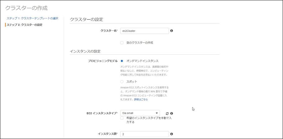 f:id:d-akmts:20210225110316p:plain