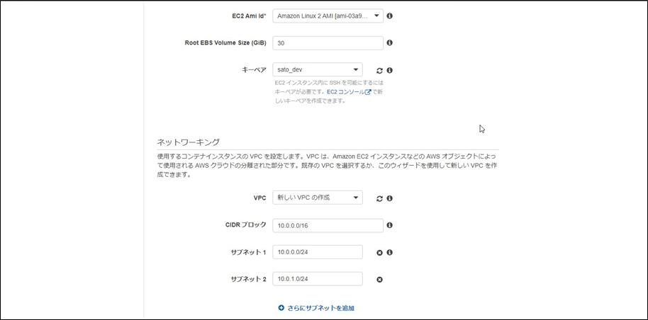 f:id:d-akmts:20210225112643p:plain