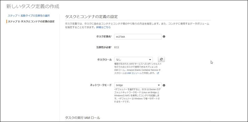 f:id:d-akmts:20210225113541p:plain