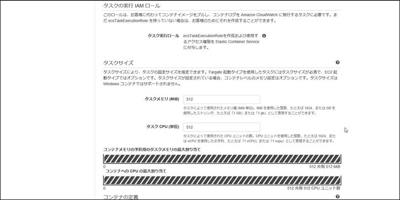 f:id:d-akmts:20210225113608p:plain
