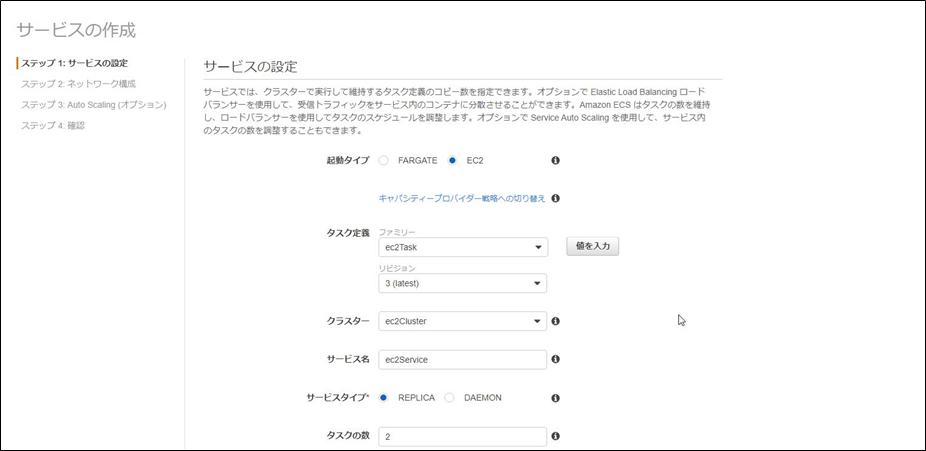 f:id:d-akmts:20210225144348p:plain