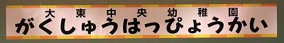 f:id:d-chuo:20161214175332j:plain