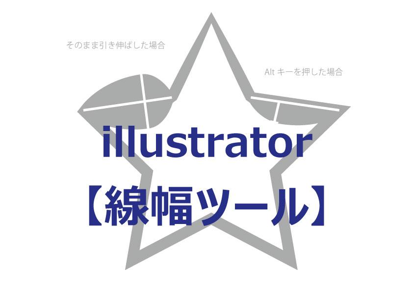 f:id:d-f-work:20180803221457j:plain