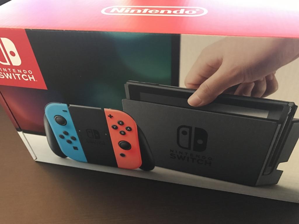 NintendoSwitchの画像