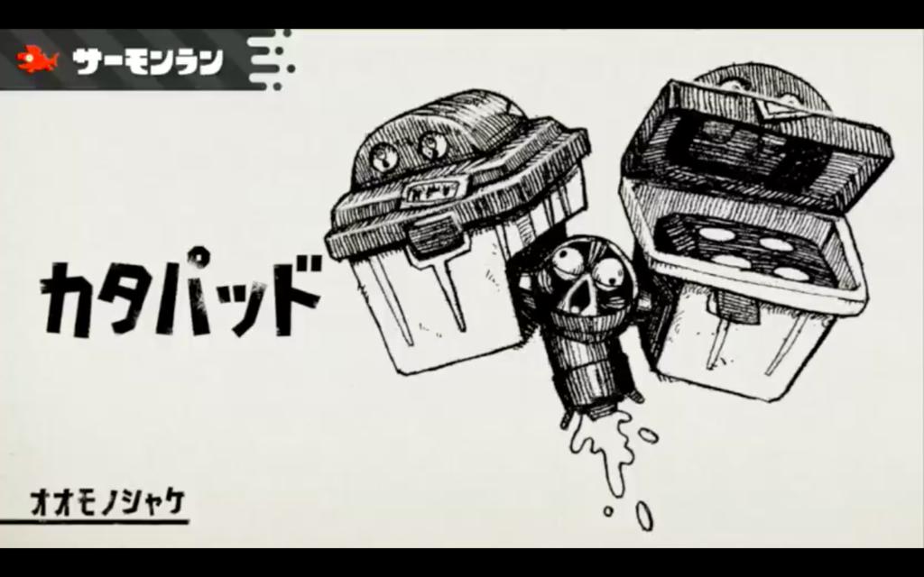 f:id:d-game-flawless:20170707003535p:plain