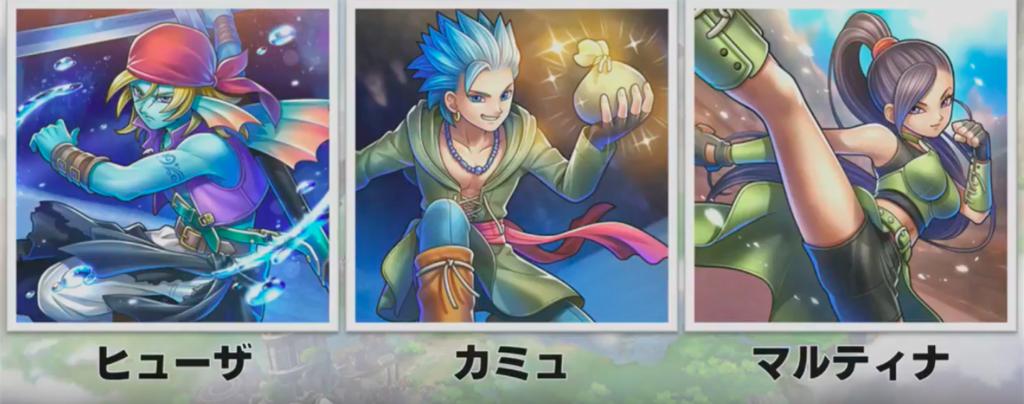 追加キャラクターの画像