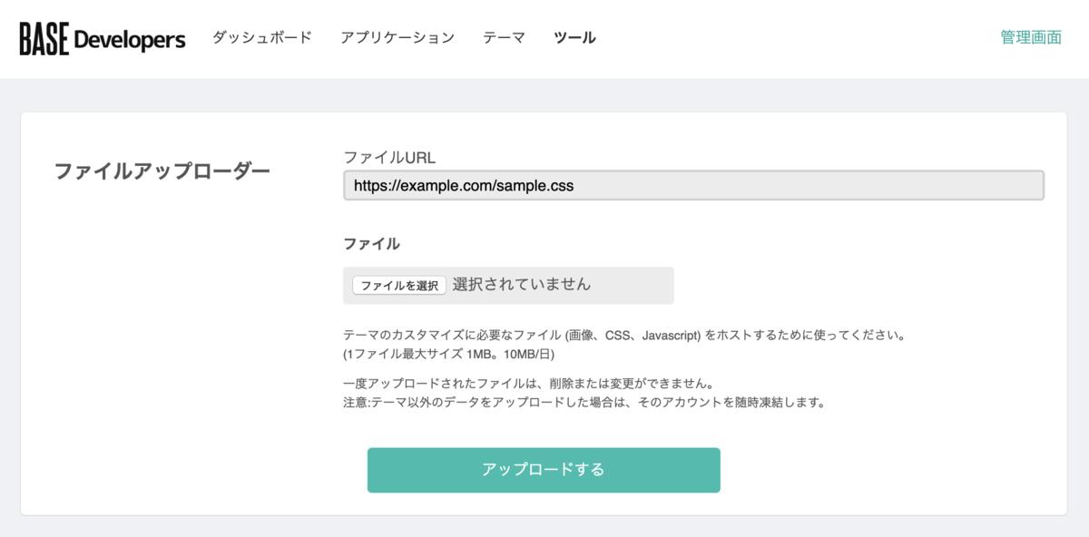 f:id:d-ishiguro-binc:20190705130951p:plain
