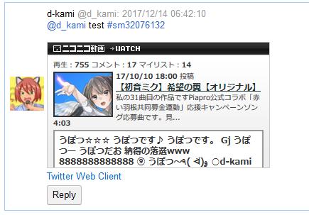 f:id:d-kami:20171214223432p:plain