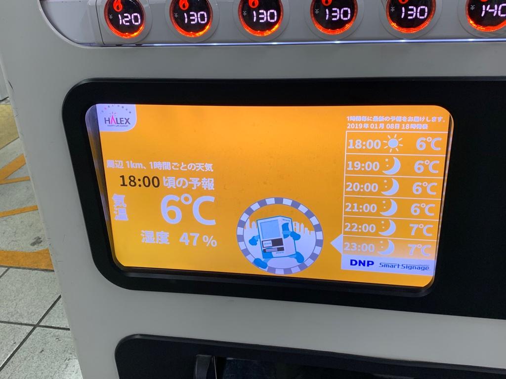 f:id:d-machine:20190108223743j:plain