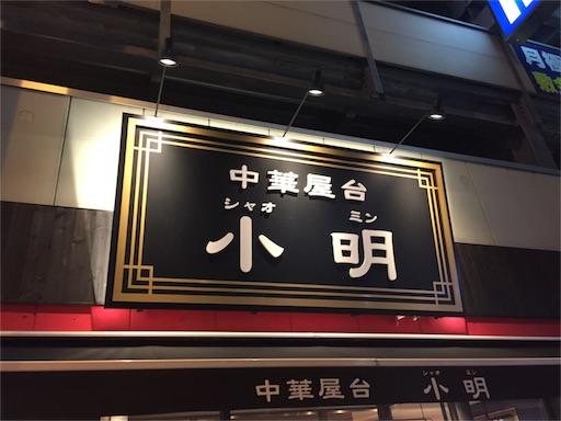 f:id:d-miyabi:20160827205312j:image