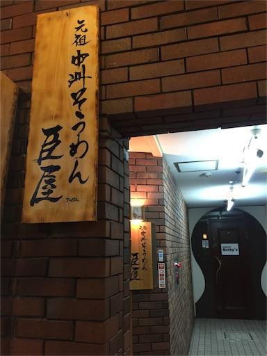 f:id:d-miyabi:20160913111905j:image
