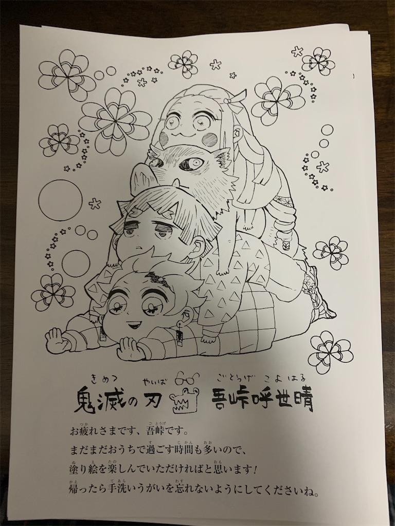 f:id:d-miyabi:20201018164036j:image