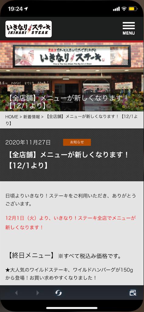 f:id:d-miyabi:20201206192429p:image