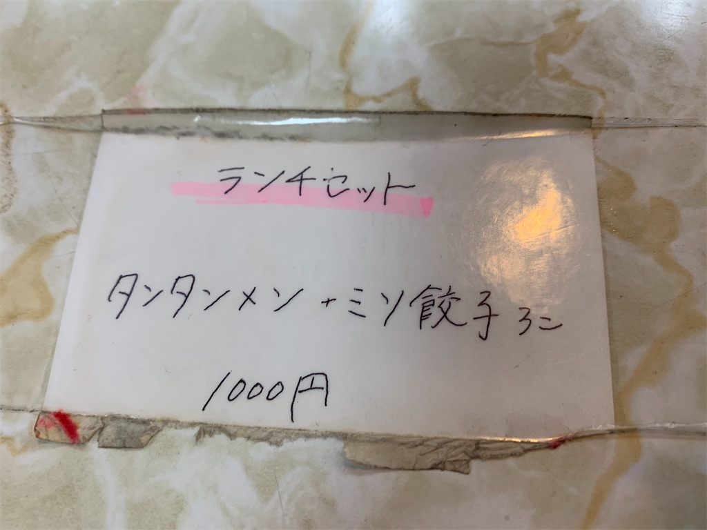 f:id:d-miyabi:20210413143319j:image