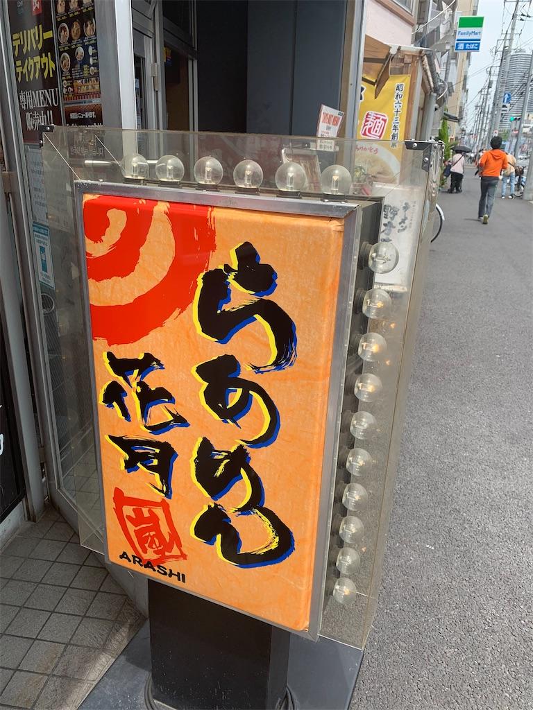 f:id:d-miyabi:20210526123916j:image