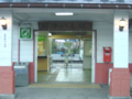 JR越中八尾駅之圖