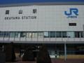 JR岡山駅之圖