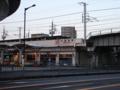JR大曽根駅之圖
