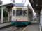 富山地方鉄道市内電車デ7000形之圖