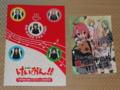 京阪「けいおん!!」切符と学院下高校軽音楽部之圖