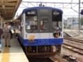 のと鉄道NT200形気動車之圖