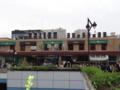 JR田町駅(2011神無月)之圖