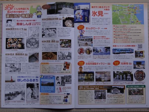 f:id:d-murata:20120329144026j:image