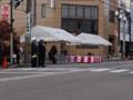 富山駐屯地パレード舞台之圖
