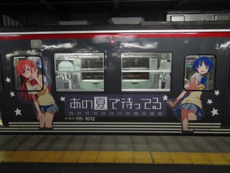 しなの鉄道115系「あの夏で待ってる」ラッピング車両之圖