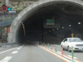 東海北陸自動車道飛騨トンネル之圖