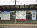 富山ライトレール競輪場前駅with鉄道むすめ姫宮なな之圖