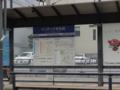 富山ライトレールインテック本社前駅之圖