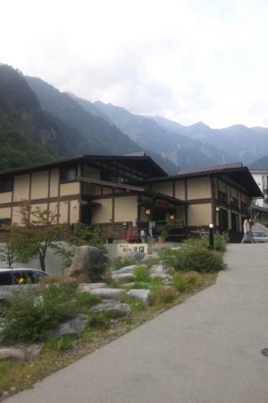中崎山荘奥飛騨の湯之圖