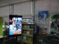 JR城端駅内城端観光案内所展示スペース之圖