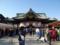 元日の靖國神社拝殿之圖
