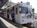 なぎさTRAIN於松本駅之圖