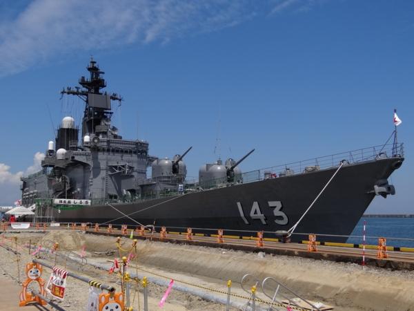 海上自衛隊護衛艦しらね第壹圖