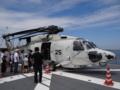 哨戒ヘリコプターSH-60K之圖