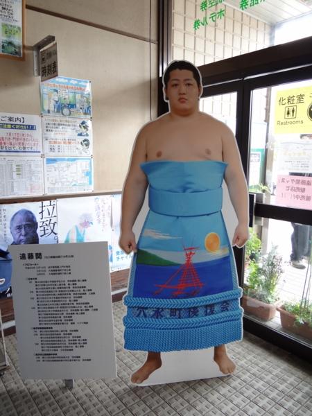 のと鉄道穴水駅の遠藤関等身大パネル之圖